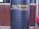 vertikalni-plasticni-rezervoar